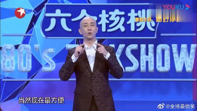 """王自健讲述二维码的""""邪恶""""之处,究竟有多""""邪恶""""呢?"""