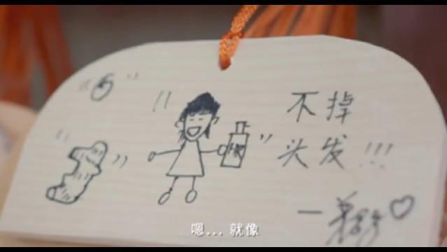 """华晨宇:""""这是我希望火星人成为的样子"""""""