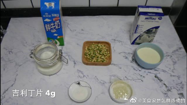 小清新的甜品——茉莉花奶冻,绝对的无门槛0失败