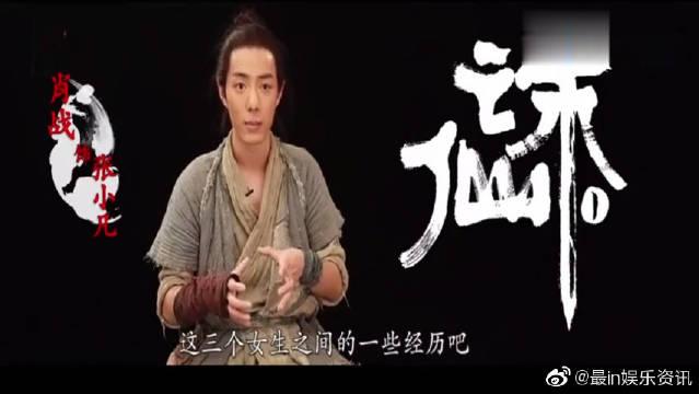 纪录片:肖战、李沁片场变冰冻战士,取暖各有妙招!