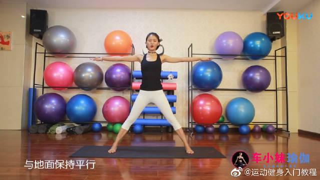 瑜伽战士二姿势不对,会损害我们的膝关节,你一定得看好!