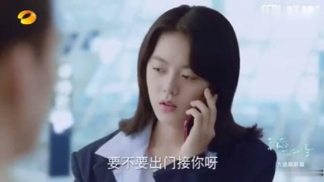 赵今麦X赖冠霖