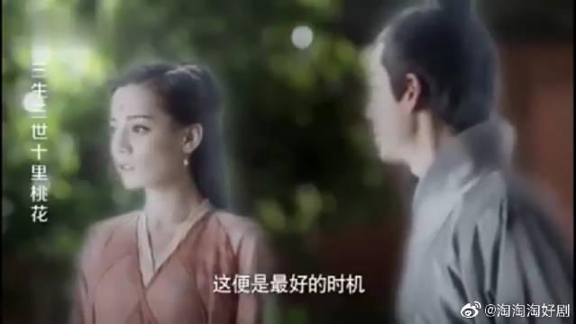 《三生三世十里桃花》:东华帝君下凡历劫,为报恩