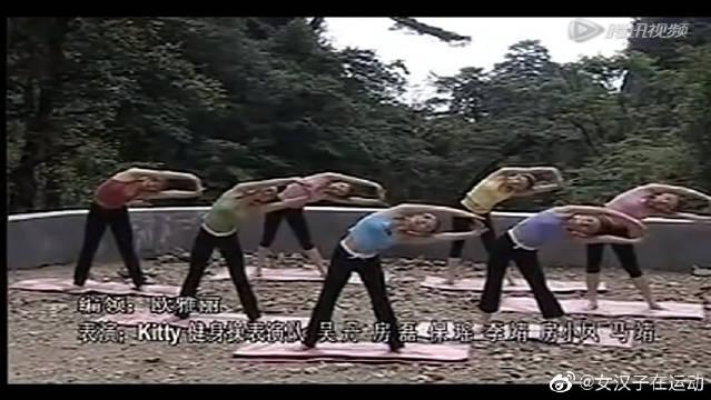kitty腹部健身操,九分钟瘦身健身操