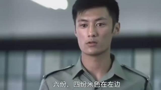 《无间道》对不起,我是警察!