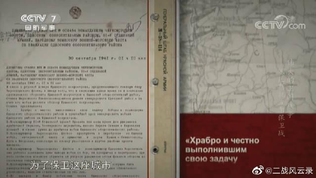 攻击敖德萨的罗马尼亚,第4集团军被彻底击溃