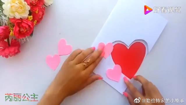 手工折纸,做个漂亮的手工生日贺卡,送给别人吧