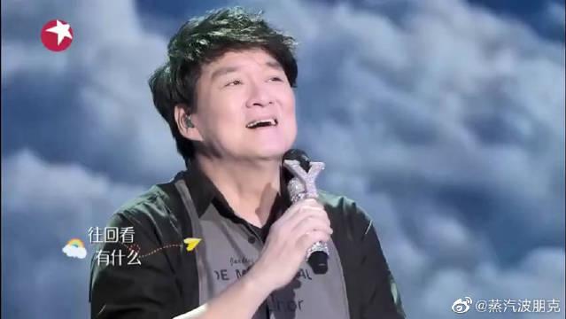 我们的歌:周华健、蒋一侨一首《那女孩对我说》震撼全场。