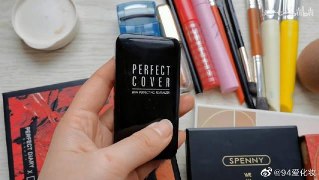 我的包包里面有什么?和闺蜜一起化妆我会带什么