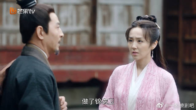 林姨向今夏师傅打听姐姐孩子的下落,师傅为什么不告诉林姨呢?