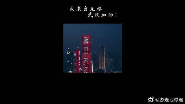 疫情一个月,无人机航拍南京新街口,新百大楼上的标语震撼人心!