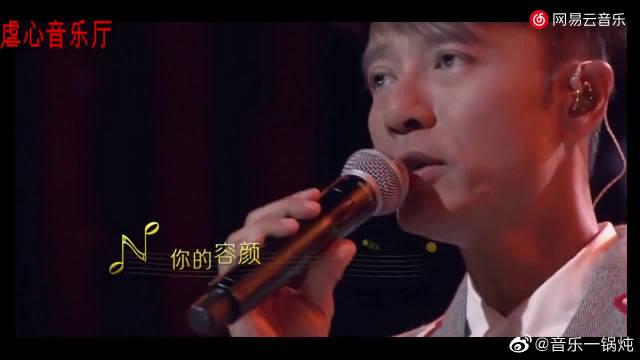 李克勤深情演绎音乐生涯第一首国语歌《一生何求》,现场版太动听