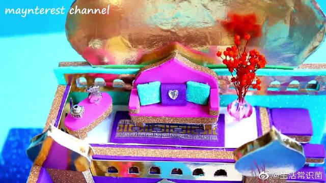 创意手工,DIY迷你迪士尼公主卧室,小小的玩具屋真招人喜欢!
