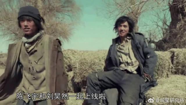 """余淮变形记了解一下,刘昊然、陈飞宇化身""""小邋遢"""",可塑性超强!"""