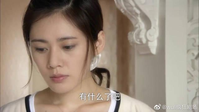 秋瓷炫 凌潇肃 李彩桦