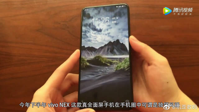iPhone8和vivo NEX掰手腕:这速度差距,我看完心情复杂