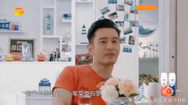 《中餐厅》仝卓王鹤棣备餐时间出去玩,林大厨发火要把工资全扣光。