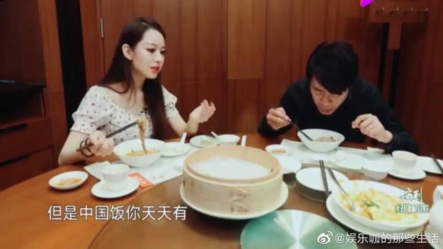 吉娜自曝在德国太可怜,饭都一个味,还是中国好,啥样的都有!!