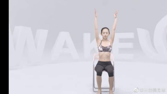 5分钟瘦身燃脂瑜伽,让您在办公室也能轻松享受,超简单的