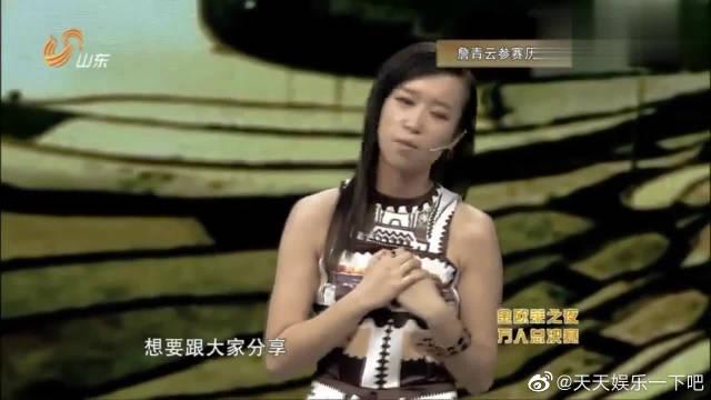 詹青云讲述女博士的困扰,曾宝仪一脸的宠溺,太有意思了