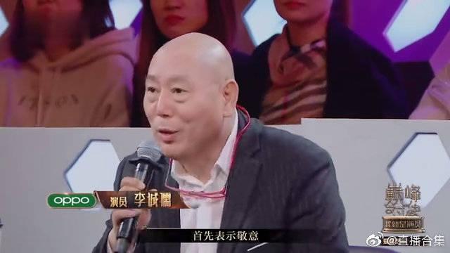 《我就是演员2》李诚儒犀利点评表演不足,刘晓庆回忆拍戏辛酸。