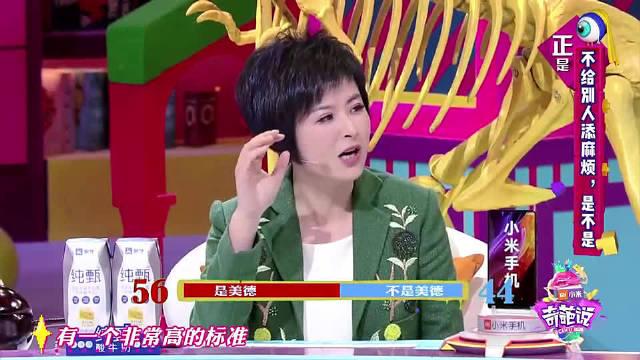 """张泉灵:上海人眼中的""""识相""""太精彩了,哈哈哈"""