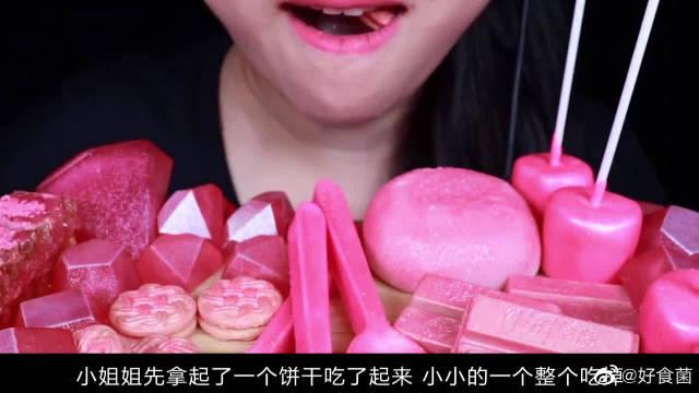 少女心爆棚的粉色甜点,勺子钻石蜂巢蜜,好看的不忍心吃!