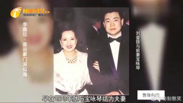 李嘉欣再谈刘銮雄的复杂关系圈,感慨只怪当年太单纯!