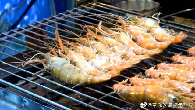 台湾街边小吃,去台湾烤大虾是必不可少的美食