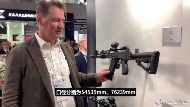 Ak12的民用版步枪,价格还不如一部苹果x!军迷:真便宜