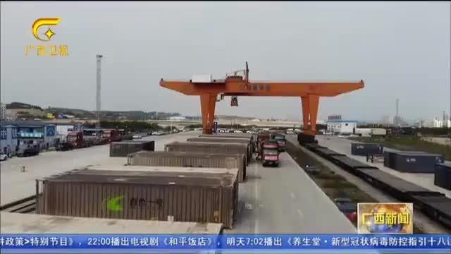广西:广西再发400多吨物资对口支援湖北十堰|广西新闻 0221