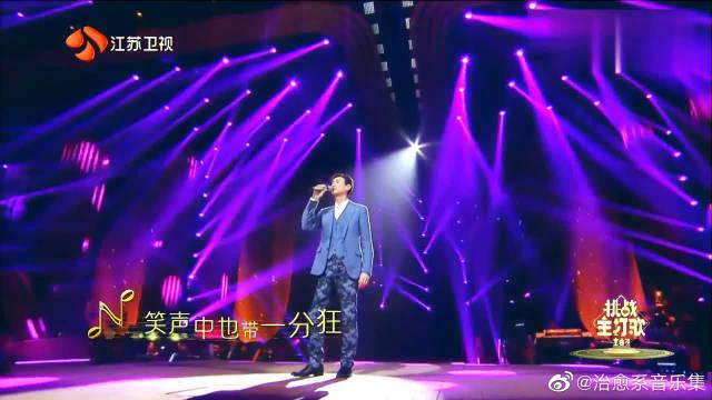 郑少秋现场演唱一首《留香曲》那个记忆中的香帅,儒侠不染尘埃