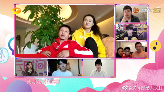 邹市明、杨威在线教学宅在家运动技巧,大张伟:看电视也这么累