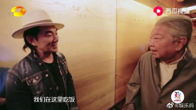 我们的师父香港遍地都是明星 蔡澜录节目偶遇任贤齐