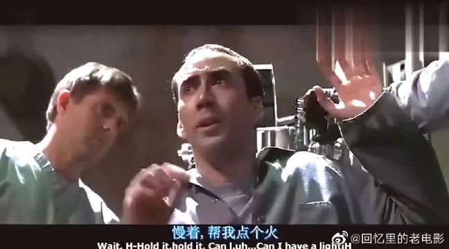 尼古拉斯凯奇最经典的电影!绝对是望尘莫及的!