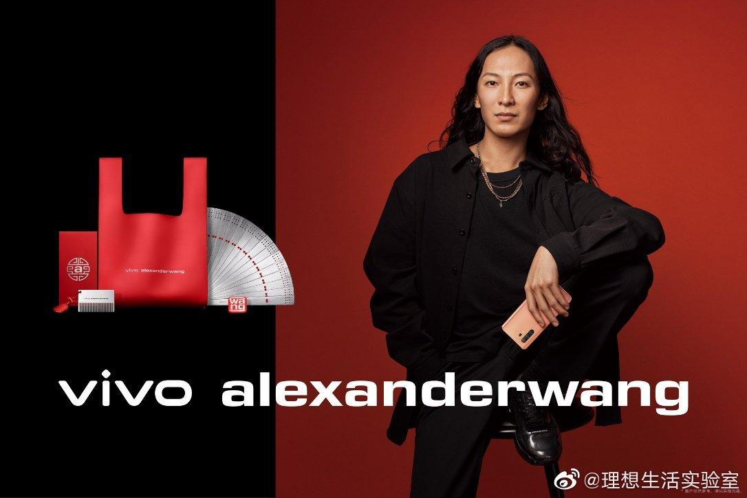 1 月 14 日,vivo 和 Alexander Wang 联名系列发售信息确认