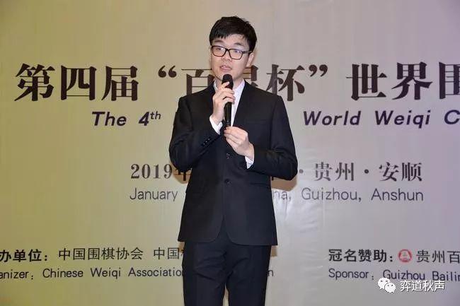 百灵杯四强会安顺 中国三世冠围剿申真谞 谁夺2019首冠?