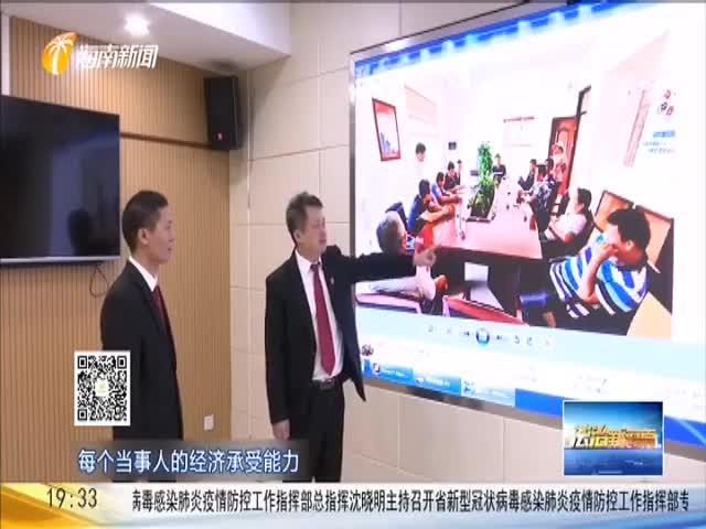 """法庭内外:科技+创新 打造琼山""""执行铁军"""""""