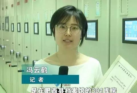 安徽合肥:不忘初心,坚守信仰——追忆爱民模范盛习友英雄
