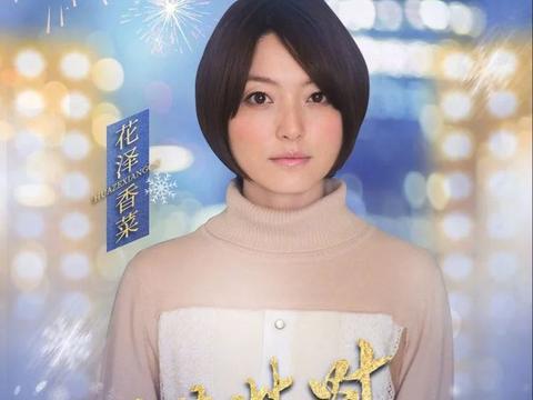 """花泽香菜确定登陆北京卫视跨年演唱会,她的""""小秘密""""你知道吗?"""