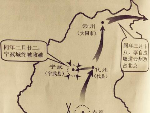 谈古论晋:红夷大炮的威力有多大?古代战争史上的山西宁武关炮战