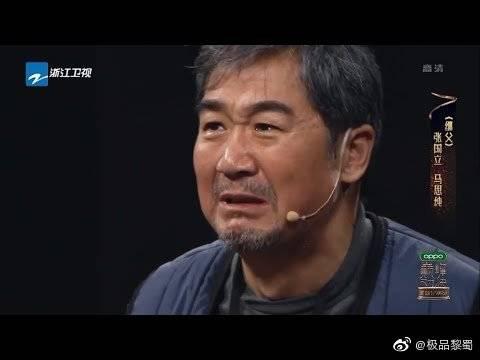 张国立顶级演技颠覆形象 父爱感人十级催泪
