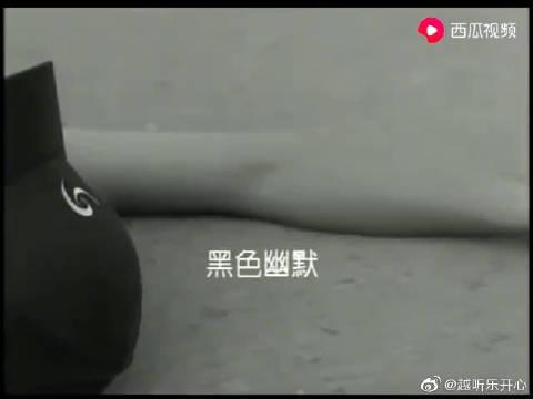 周杰伦、袁咏琳合唱《黑色幽默》,周董一开口,魅力真无法阻挡