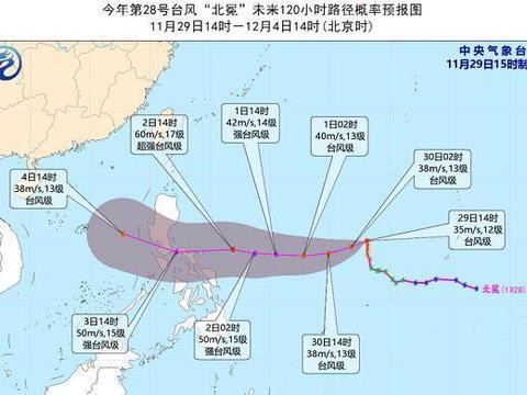 """正在提升!台风""""北冕""""将登陆菲律宾!强度或达""""超强级"""""""