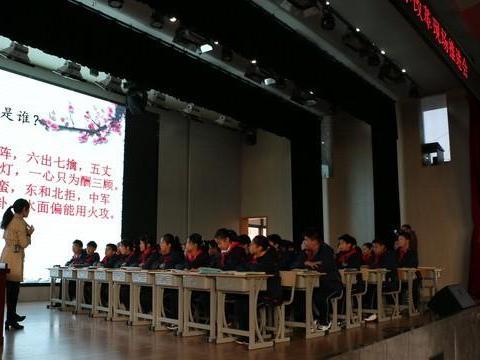 市特级教师论坛暨初中课堂教学改革现场推进会在维扬中学举行