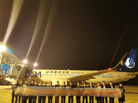12月1日 烟台=临沂=泰国(曼谷)国际航线顺利首航