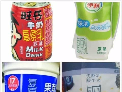 孩子喝了这么多年的牛奶竟是勾兑的?奶制品选购大有文章