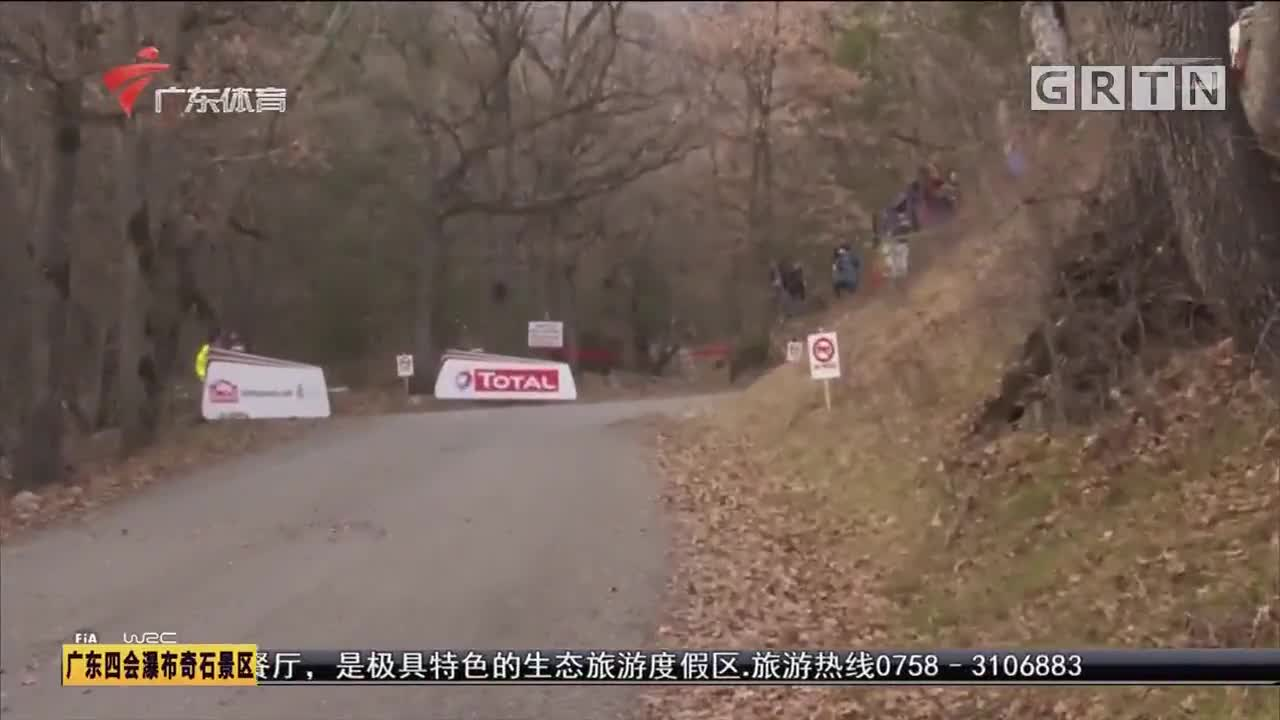 WRC蒙特卡洛站 奥吉尔测试赛最快