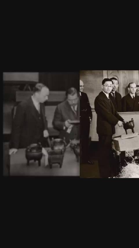 (1910—1930年)日本中山商会成员于恭王府门口合影
