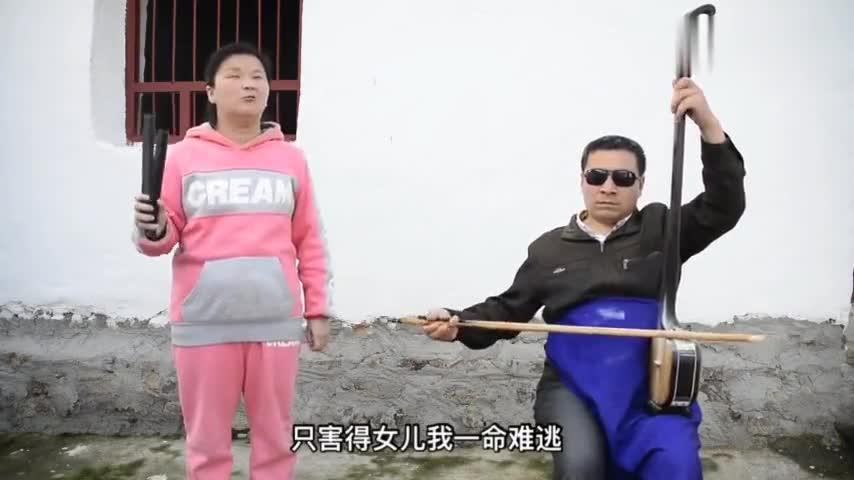 """郑玉容河南坠子""""赵孬骗婚""""第九集,丁小姐遭遇假丈夫,含羞上吊"""